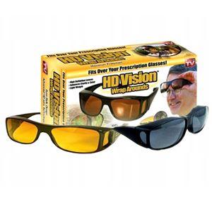 Okulary HD Vision Dla Kierowców x2 Do Jazdy Para
