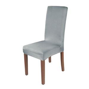 Pokrowce na Krzesła - Wysokie Oparcie