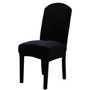 Welurowe Owalne Pokrowce na Krzesła