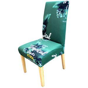 Pokrowce Na Krzesła z Wzorami